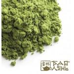 Порошковый зелёный чай (Матча) 50 гр.