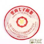 Пуэр прессованный шэн Юннань ЦыЦзы Бин (Блин семи сыновей) 357 гр., 2000 г. (шен)