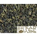 Улун со вкусом лесной черники (Сэньлинь Ланьмэй улун), 50 гр
