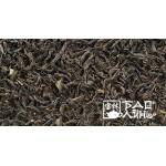 "Улунский чай ""Большой красный халат"" (Да Хун Пао)25 гр."