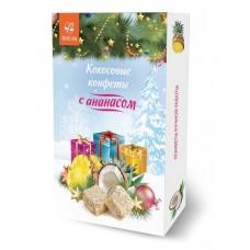 """Кокосовые конфеты с ананасом """"Новый год"""" 105 гр."""