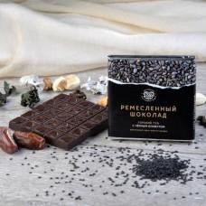 Шоколад горький, 72% какао, на финиковом пекмезе, с чёрным кунжутом 90 гр.